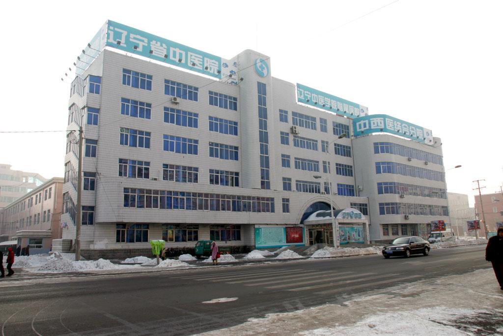 中国人民解放军武汉肠胃医院