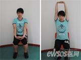 跟我学保健操系列46:腰部保健操 防腰痛