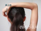 跟我学保健操系列47:耳朵按摩操 防治神经衰弱