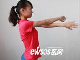 跟我学保健操系列50:防肩周炎 做简单保健操