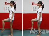 跟我学保健操系列53:保健小运动助你驱走消化不良