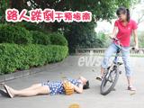 跟我学急救系列14:路人跌倒巧妙处理图解