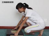 跟我学保健系列59:保护腰椎动作图解
