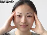 跟我学保健系列92:七步按摩 教你预防脱发
