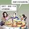 快讯热点新闻PK第15期:黄浦江万头死猪 水质达标安全你信吗