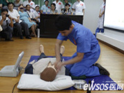 跟我学急救系列25:单人徒手心肺复苏操作流程