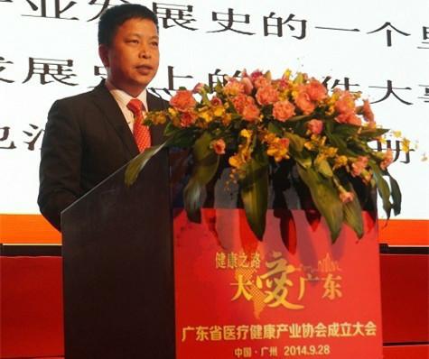 首届广东省健康产业协会会长林志程就职演说首届广东省健康产业协会会长林志程就职演说