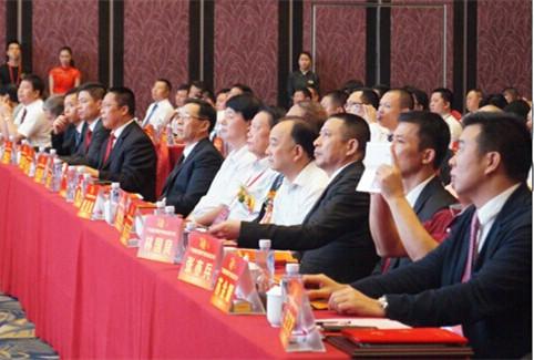 首届广东省健康产业协会会长林志程就职演说
