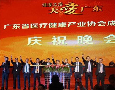 广东医疗健康协会成立对健康产业的影响广东医疗健康协会成立对健康产业的影响