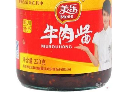 """国家食药监总局:""""美乐""""牛肉酱含禁用致癌物"""