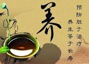 春节饮食 要遵守14个原则