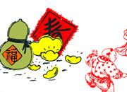 春节养生四步曲 解腻消滞