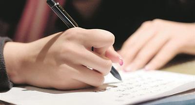 从写字的字迹看穿性格 对号入座 你是哪种