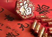 春节养生十二字诀