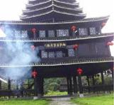 怀化靖州三秋乡,爸爸去哪儿